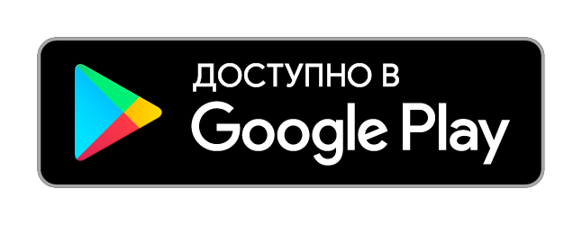 Лотос в Google Play Market