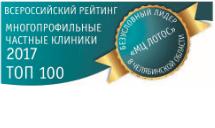 Центр лотос в челябинске