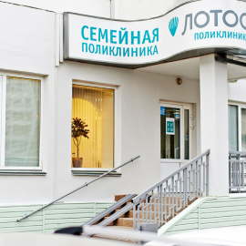 ул. 40 лет Победы, 33